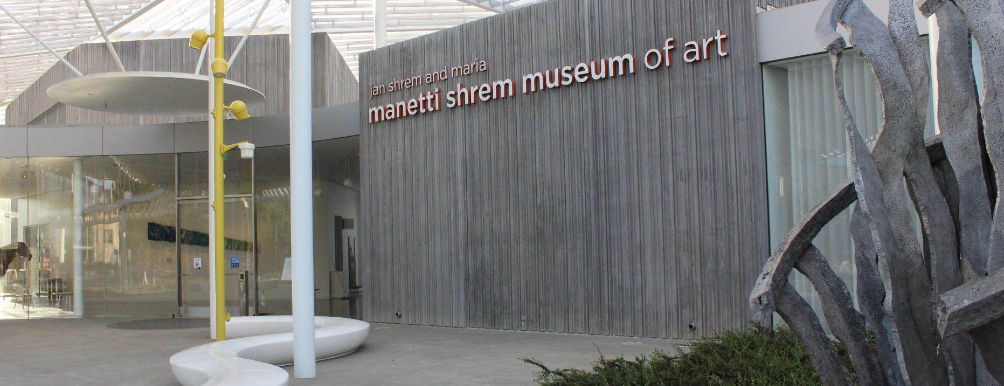 The museum plaza looking towards the front doors.